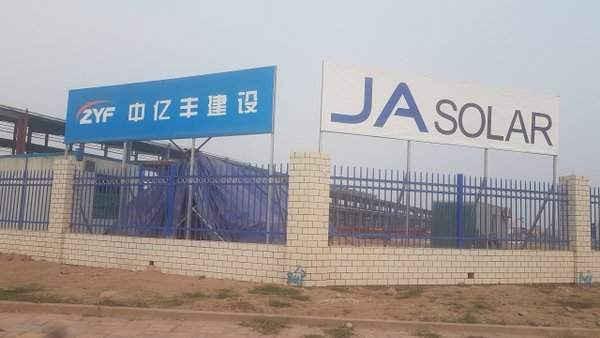 Dự án tấm pin năng lượng mặt trời Ja Solar của Công ty TNHH Ja Solar Việt Nam được khởi công xây dựng tại KCN Quang CHâu - Việt Yên - Bắc Giang cũng bị Bộ TN&MT tuýt còi về hành vi cấp giấy phép xây dựng khi chưa có ĐTM được phê duyệt