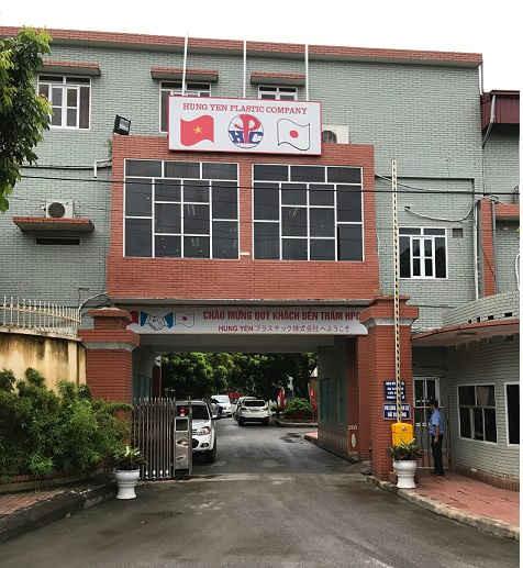 Công ty Cổ phần Nhựa Hưng Yên.