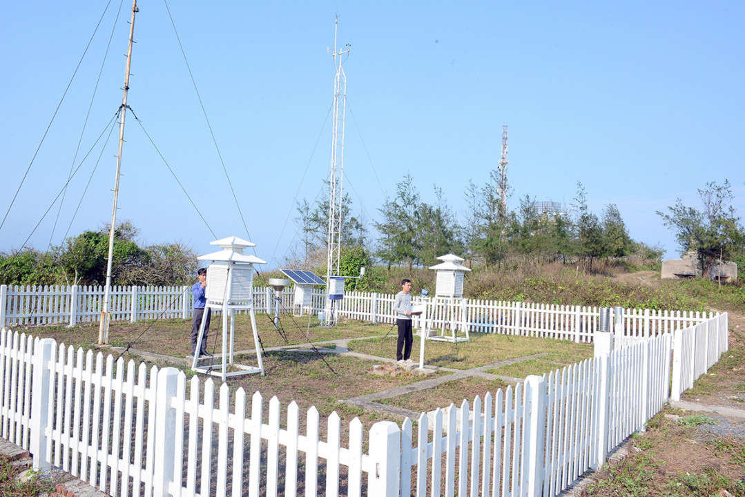 Vườn khí tượng