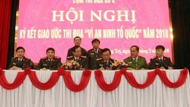 """Công an 6 tỉnh Bắc Trung bộ ký giao ước thi đua """"Vì an ninh Tổ quốc"""""""