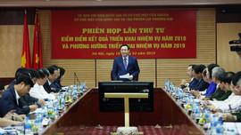 BộTN&MT: Đảm bảo yêu cầu và lộ trình thực hiện Cơ chế một cửa quốc gia, Cơ chế một cửa ASEAN