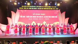 Khai mạc Hội chợ - Triển lãm thành tựu KT-XH tỉnh Thanh Hóa giai đoạn 2015-2020