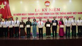 """Đà Nẵng: 142 cá nhân được trao tặng kỷ niệm chương """"Vì sự nghiệp đại đoàn kết toàn dân tộc"""""""