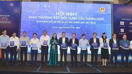 Hà Nội ký kết nối giao thương cung cầu với 60 tỉnh, thành phố trên cả nước
