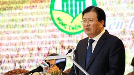 Phó Thủ tướng Trịnh Đình Dũng dự Hội nghị tổng kết Xây dựng nông thôn mới vùng đặc biệt khó khăn