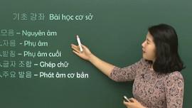 Thí điểm dạy tiếng Hàn, tiếng Đức từ bậc tiểu học