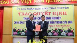 Thái Nguyên: Thành lập Cụm công nghiệp Tân Phú 1, Tân Phú 2 và Cụm công nghiệp Lương Sơn