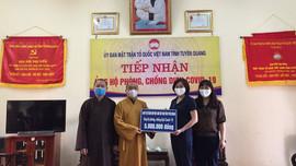 Các tổ chức Tôn giáo cần tiếp tục tích cực thực hiện các biện pháp phòng, chống dịch Covid-19