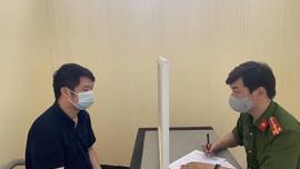 Bắt tạm giam cựu Trưởng phòng của một Ngân hàng CN Sơn La lừa đảo bằng chiêu vay để đảo nợ
