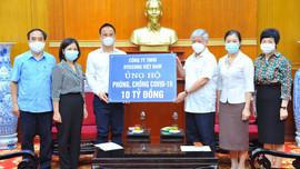 Tập đoàn Hyosung ủng hộ tổng số tiền 32 tỷ đồng vào Quỹ phòng, chống COVID-19