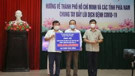 Quảng Trị hỗ trợ hơn 570 tấn hàng cho miền Nam chống dịch Covid-19