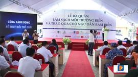 """Lễ ra quân hưởng ứng """"Chiến dịch làm cho thế giới sạch hơn"""" năm 2020 và trao quà cho ngư dân Bà Rịa - Vũng Tàu"""