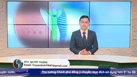 Bản tin truyền hình Tài nguyên và Môi trường số 18/2021 (số 185)