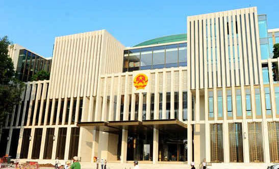 Ngày mai (20/10) khai mạc kỳ họp thứ 10, Quốc hội khóa XIII