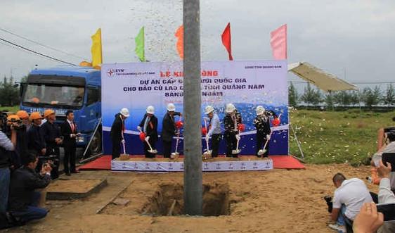 Gần 485 tỷ đồng cấp điện lưới quốc gia cho Cù Lao Chàm