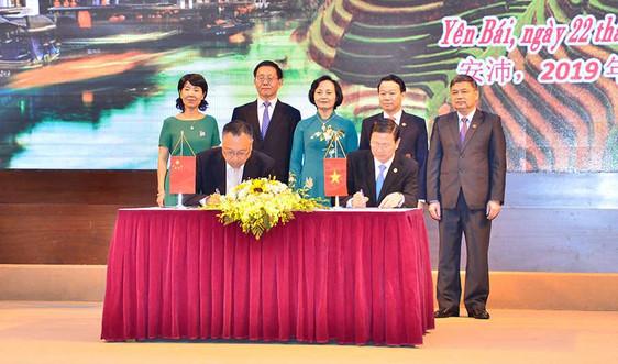 Yên Bái ký kết hợp tác với tỉnh Vân Nam (Trung Quốc)