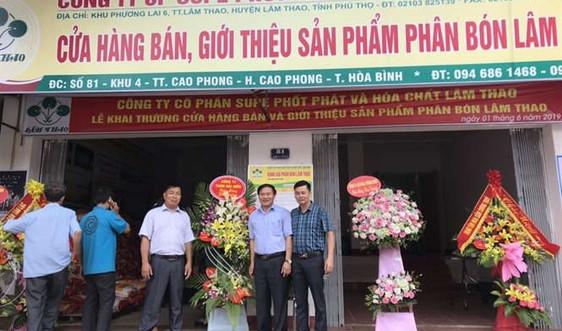 Chuỗi cửa hàng cung ứng phân bón Lâm Thao: Giúp người dân tiếp cận hàng chính hãng