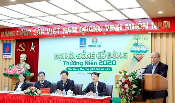 DCM đặt kế hoạch sản xuất hơn 1 triệu tấn phân bón, doanh thu gần 8.000 tỷ