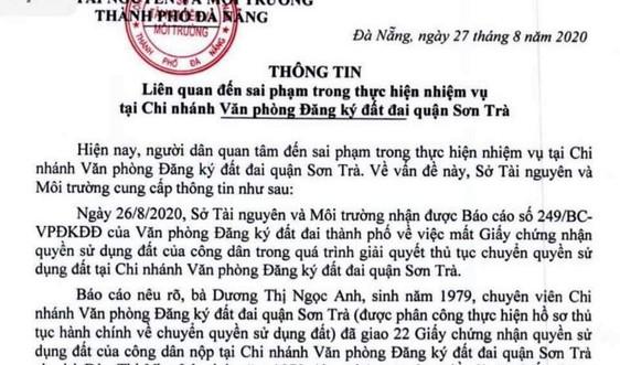 """Truy tìm 3 sổ hồng mà chuyên viên VPĐKĐĐ quận Sơn Trà cho bạn """"mượn"""" ở Đà Nẵng"""