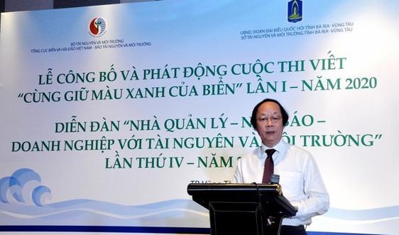 """PVN/PV GAS đồng hành với cuộc thi viết """"Cùng giữ màu xanh của biển"""" lần thứ Nhất"""