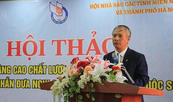 Thái Nguyên: Chủ động, tích cực nâng cao chất lượng hoạt động Hội nhà báo