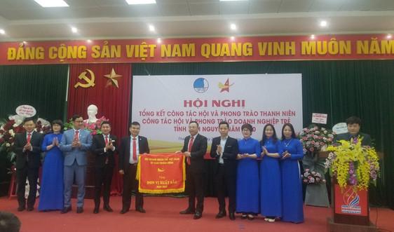 Hội Doanh nghiệp trẻ tỉnh Thái Nguyên hỗ trợ hội viên trong phát triển kinh tế