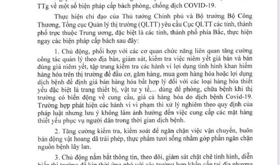 Tổng cục QLTT  kích hoạt chống dịch Covid-19