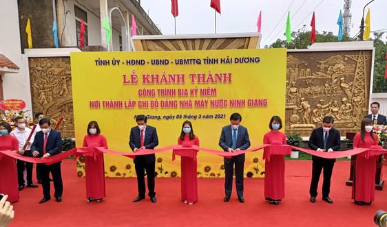 Kỷ niệm 110 năm Ngày sinh Nguyên Phó Chủ tịch Hội đồng Nhà nước Lê Thanh Nghị