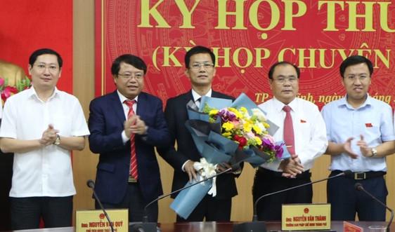 Ông Nguyễn Trọng Hiếu giữ chức Chủ tịch UBND TP Hà Tĩnh