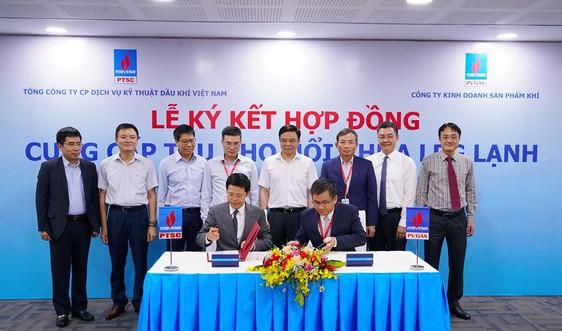 PV GAS và PTSC ký kết Hợp đồng cung cấp tàu kho nổi chứa LPG lạnh tại khu vực phía Bắc