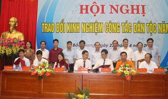Giao lưu, trao đổi kinh nghiệm công tác dân tộc các tỉnh, thành phố phía Bắc