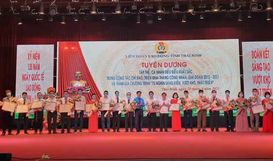 Thái Bình: Liên đoàn lao động tỉnh phát động tháng công nhân năm 2021