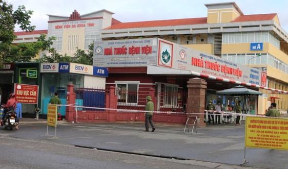 Bệnh viện Đa khoa Hà Tĩnh bị tạm phong tỏa