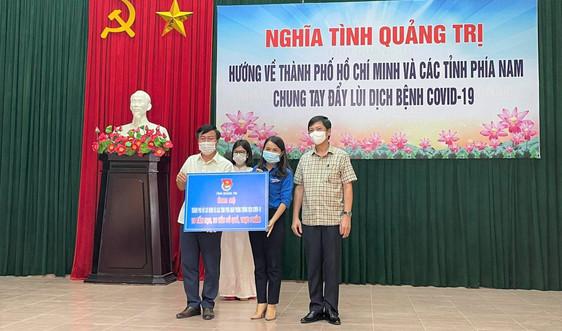Quảng Trị kêu gọi hỗ trợ TP. Hồ Chí Minh và các tỉnh phía Nam phòng dịch Covid-19