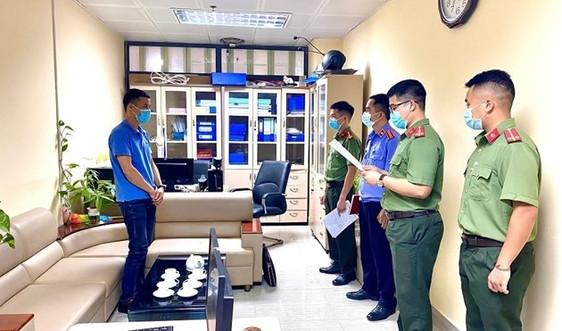 Lạng Sơn: Bắt 2 cán bộ Ban Quản lý Khu kinh tế cửa khẩu làm giả giấy tờ để trục lợi
