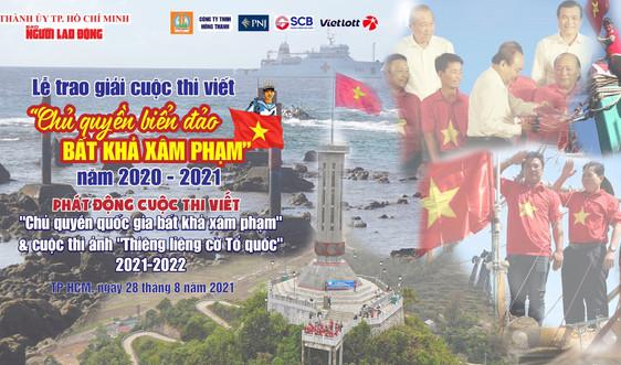"""Báo Người Lao Động trao giải Cuộc thi viết """"Chủ quyền biển đảo bất khả xâm phạm"""""""