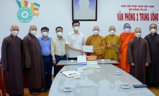 Ban Tôn giáo Chính phủ thăm và làm việc với Văn phòng 2 Trung ương GHPGVN