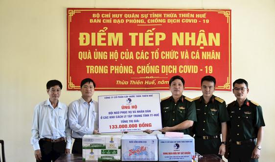 Thừa Thiên Huế: Nhiều doanh nghiệp chung tay hỗ trợ phòng, chống dịch COVID – 19