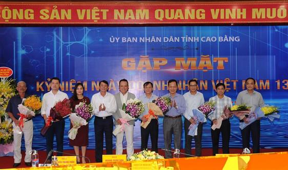 Cao Bằng: Gặp mặt các doanh nghiệp nhân Kỷ niệm ngày Doanh nhân Việt Nam