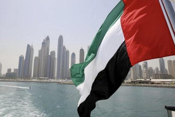 UAE đề xuất đăng cai tổ chức Hội nghị COP28