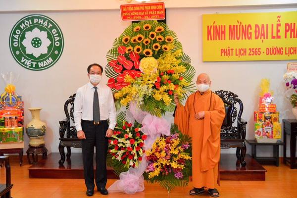 Thứ trưởng Vũ Chiến Thắng thăm, chúc mừng các tổ chức tôn giáo phía Nam