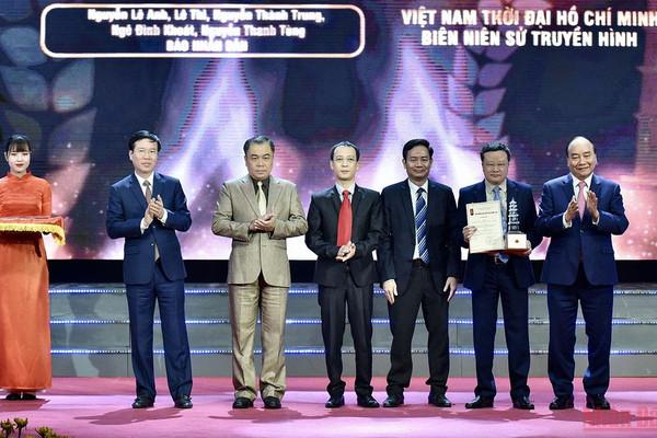 Lễ trao Giải Báo chí Quốc gia lần thứ XV, năm 2020
